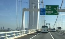 山手タクシー株式会社 葛飾営業所 写真2