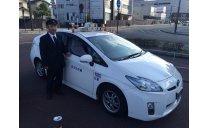 日の丸交通株式会社 写真2