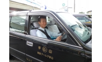 山手タクシー株式会社 本社営業所 写真2