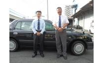 山手タクシー株式会社 本社営業所