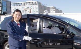 株式会社グリーンキャブ 蒲田営業所の画像