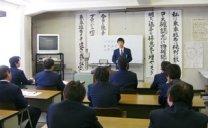 株式会社グリーンキャブ 江戸川営業所 写真3