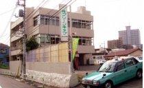株式会社グリーンキャブ 世田谷営業所 写真2