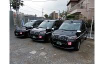小松川タクシー株式会社 写真2