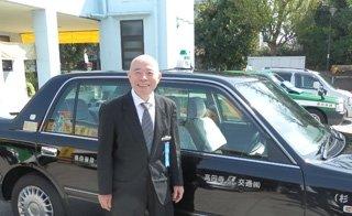 高円寺交通株式会社の画像