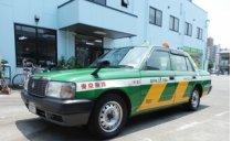 高円寺交通株式会社 写真2