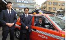 富士交通株式会社 写真3