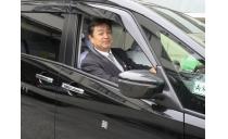 葵交通株式会社 ☆働きやすい職場認証制度認定!!☆