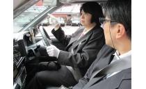 葵交通株式会社 ☆働きやすい職場認証制度認定!!☆ 写真3