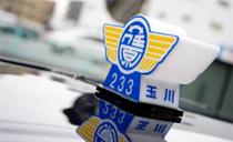荏原交通株式会社(玉川) 写真2
