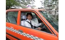 品川交通株式会社 写真2