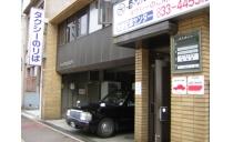 香川県交通株式会社