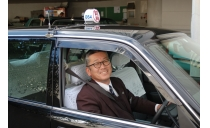 阪神タクシー株式会社