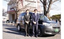 太洋モータース株式会社 写真2
