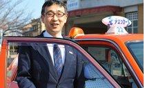 太洋モータース株式会社 写真3