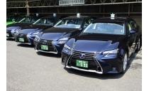 国産自動車交通株式会社