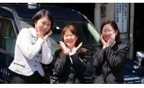 国産自動車交通株式会社 写真3