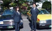 政和自動車株式会社 南千住営業所 写真3
