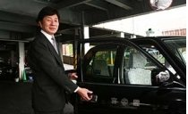 宮園自動車株式会社 写真3