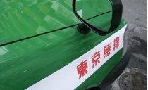 豊和自動車株式会社 写真3