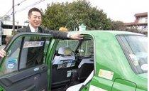 豊和自動車株式会社 写真2