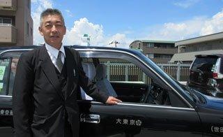 大東京自動車株式会社の画像