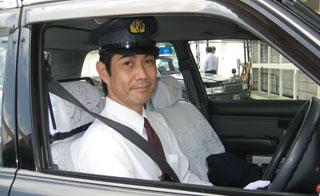 広交タクシー株式会社 本社