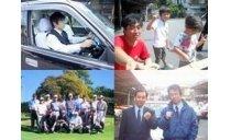 東京協同タクシー株式会社