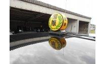 産業タクシー株式会社 写真2