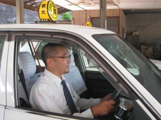 観光タクシー株式会社の画像