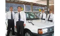観光タクシー株式会社 写真3
