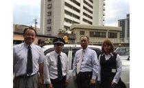 銀座自動車交通株式会社