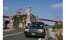 株式会社国際シティタクシー 写真2
