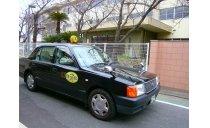 株式会社国際シティタクシー 写真3