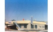 西南運輸株式会社 写真2