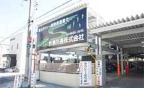 敷島交通株式会社 写真3