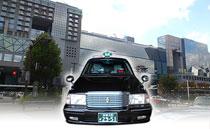 加茂タクシー株式会社