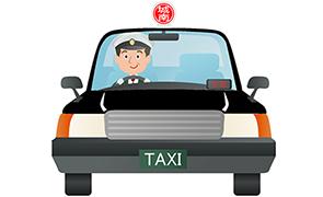 城南タクシー株式会社