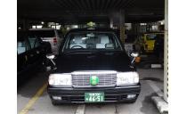 岸和田交通株式会社 写真2