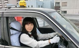 飛鳥交通千葉株式会社 八千代営業所の画像