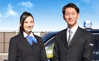 飛鳥交通第七株式会社 大森営業所の画像