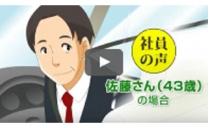 飛鳥交通第五株式会社 羽田営業所 写真2