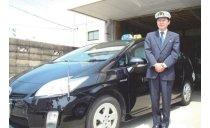 光・日光タクシーグループ
