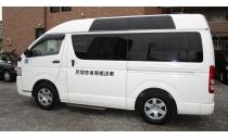 山手観光自動車(本社)