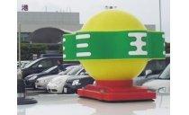 三王交通 株式会社 写真3