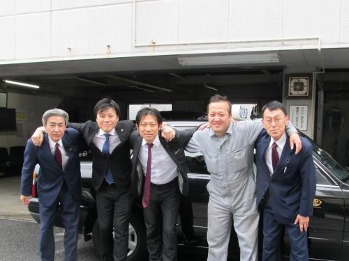 株式会社城北タクシー