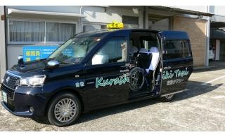 倉敷タクシー株式会社の画像