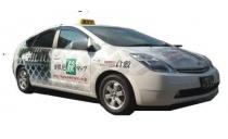 倉敷タクシー株式会社 写真3