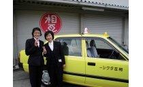 大阪相互タクシー株式会社