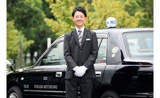 国際自動車株式会社 横浜の画像